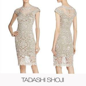NWT TADASHI SHOJI Ivory Floral Lace Sheath Dress